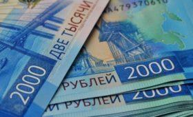 «Ведомости» узнали о плане властей создать антикризисный фонд в ₽300 млрд