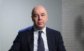 Силуанов заявил о сжатии «целых секторов экономики» из-за коронавируса