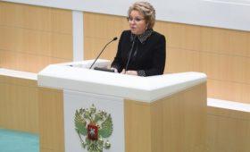 Совфед поддержал закон о поправках в Конституцию