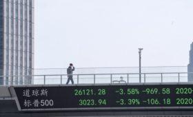 S&P предсказало глобальную рецессию