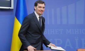 Рада отправила в отставку премьер-министра Украины Гончарука