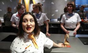 СМИ узнали о включении «Макдоналдса» в список системообразующих компаний