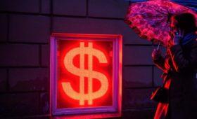 Доллар достиг максимально допустимой для 18 марта отметки на Мосбирже
