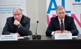 Бажаев вышел из проекта с Потаниным из-за отсутствия одобрения UC Rusal