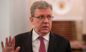 Кудрин заявил об отсутствии у властей планов секвестрировать бюджет