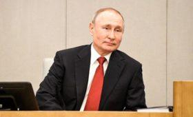 Путин допустил трату средств ФНБ на поддержку населения