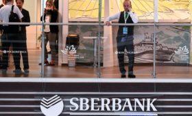 ЦБ начал продажу валюты из ФНБ