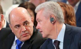Кремль объяснил разницу в полномочиях Собянина и Мишустина по вирусу