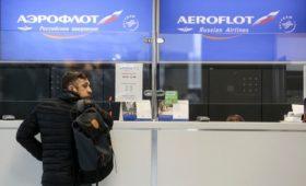ВТБ зафиксировал 30% рост объема покупок авиабилетов за последнюю неделю