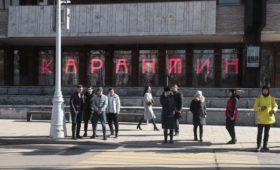 Свыше 10% компаний в России сообщили о введенном для работников карантине