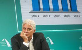 Стоимость бумаг TCS Group резко упала на фоне претензий США к Тинькову