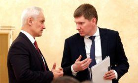 Мишустин поручил Белоусову проверить работу институтов развития