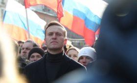 Навальный заявил о блокировке банковских счетов у членов его семьи