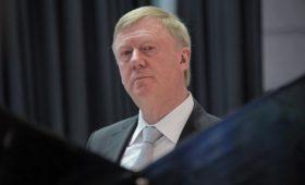 Чубайс оценил потери России от коронавируса в триллионы рублей