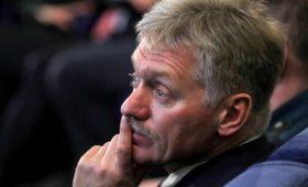Кремль ответил на критику муфтия Татарстана из-за поправки в Конституцию
