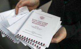 Поправки в Конституцию утвердят к дню присоединения Крыма