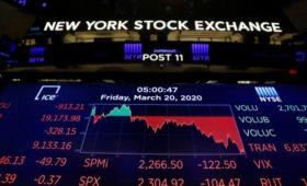 Индексы США снизились более чем на 4% при закрытии торгов