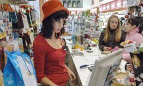 СМИ сообщили о решении «Красного куба» закрыть магазины