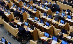 В Госдуму внесут поправку о досрочных парламентских выборах