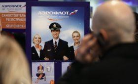 «Аэрофлот» расторг все рекламные контракты со СМИ