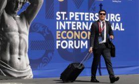Бизнес оценил потери из-за отмены форума в Петербурге