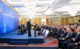 «Неделю российского бизнеса» с участием Путина перенесли из-за вируса