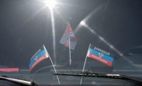 Россия ограничила въезд для жителей ДНР
