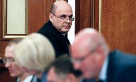 Bloomberg узнал о поручении Мишустина восстановить связи России с ОЭСР