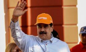 Госдеп объявил награду в $15 млн за помощь в аресте Мадуро