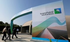 Акции Saudi Aramco упали на максимально допустимые 10%