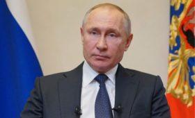 Путин в обращении к россиянам представил антикризисную программу