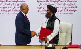 США и «Талибан» закончили 19-летнюю войну