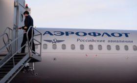 «Коммерсантъ» узнал о предоставлении «Аэрофлоту» лизинговых каникул