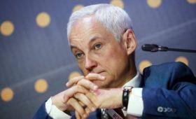 Бизнес попросит Белоусова отказаться от идеи нового налога на добычу