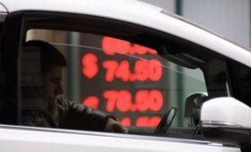 ЦБ назвал ослабление рубля существенным фактором для инфляции