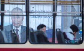 Голосование по Конституции станет «референдумом» о новом сроке Путина