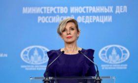 Захарова назвала срок подачи данных для возвращения в Россию