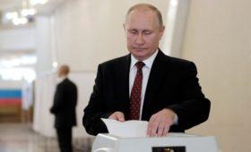 «Яблоко» оспорит в суде распоряжение Путина о голосовании по Конституции