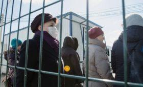 ДНР закрыла пункты пропуска на границе с Украиной из-за коронавируса