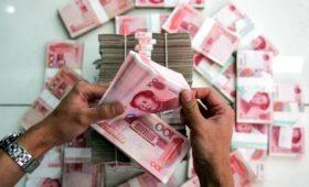 Минфин предложил размещать средства ФНБ в китайских юанях