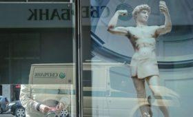 Власти раскрыли условия стресс-тестов для системообразующих компаний