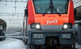 Минпромторг предложил выделить РЖД ₽50 млрд из ФНБ