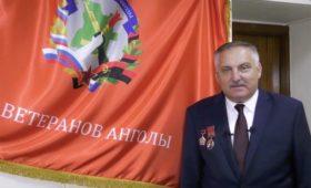 Союз ветеранов Анголы удалил данные о возможном главе «Росзарубежнефти»